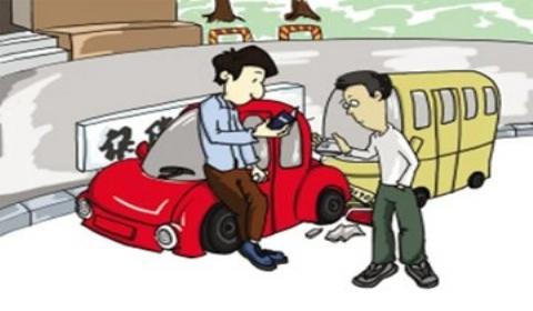 2019年交通事故理赔的步骤是什么?交通事故理赔要准备哪些材料?